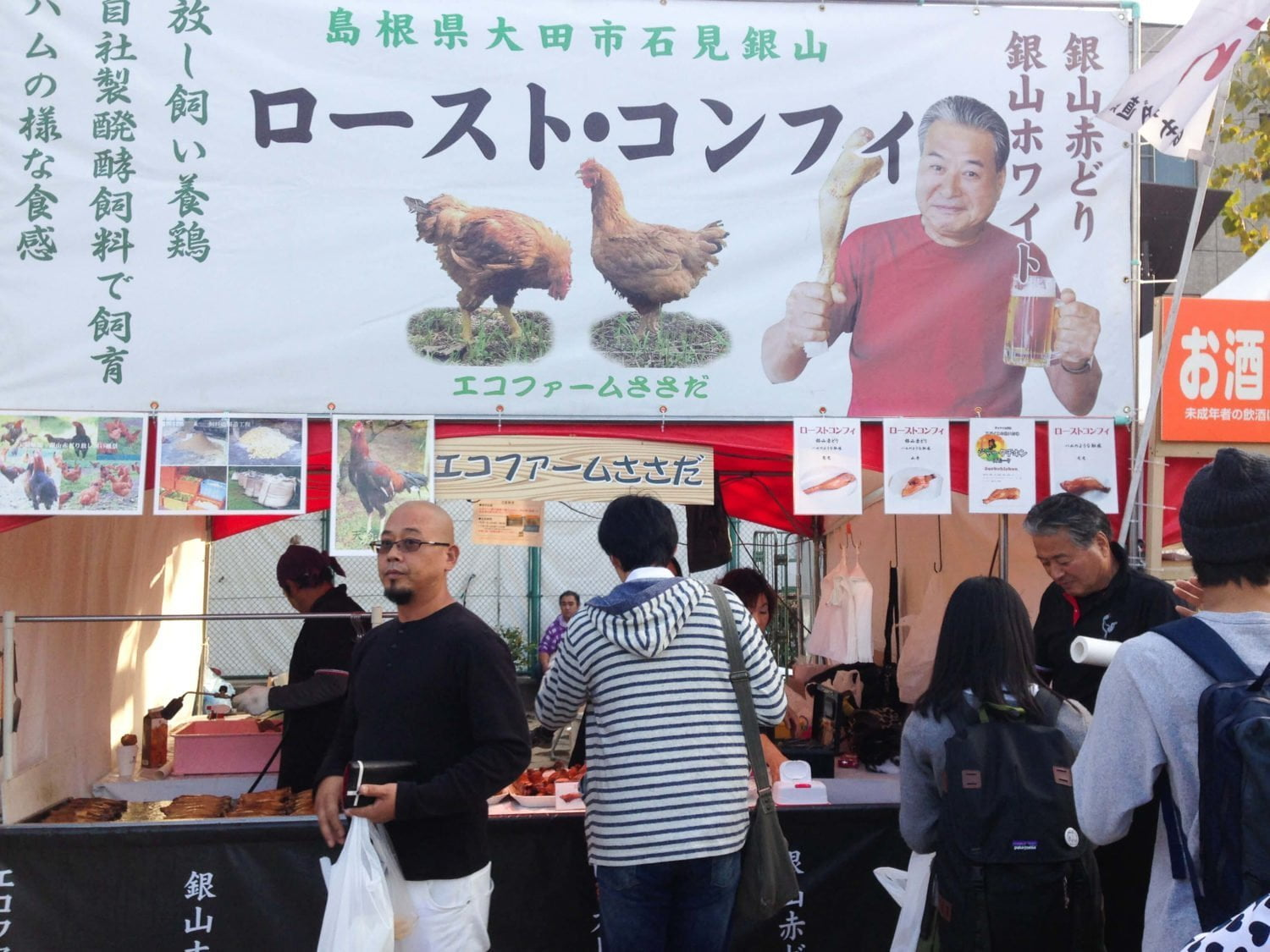 japanese grilled chicken stand and lineup at saijo sake festival