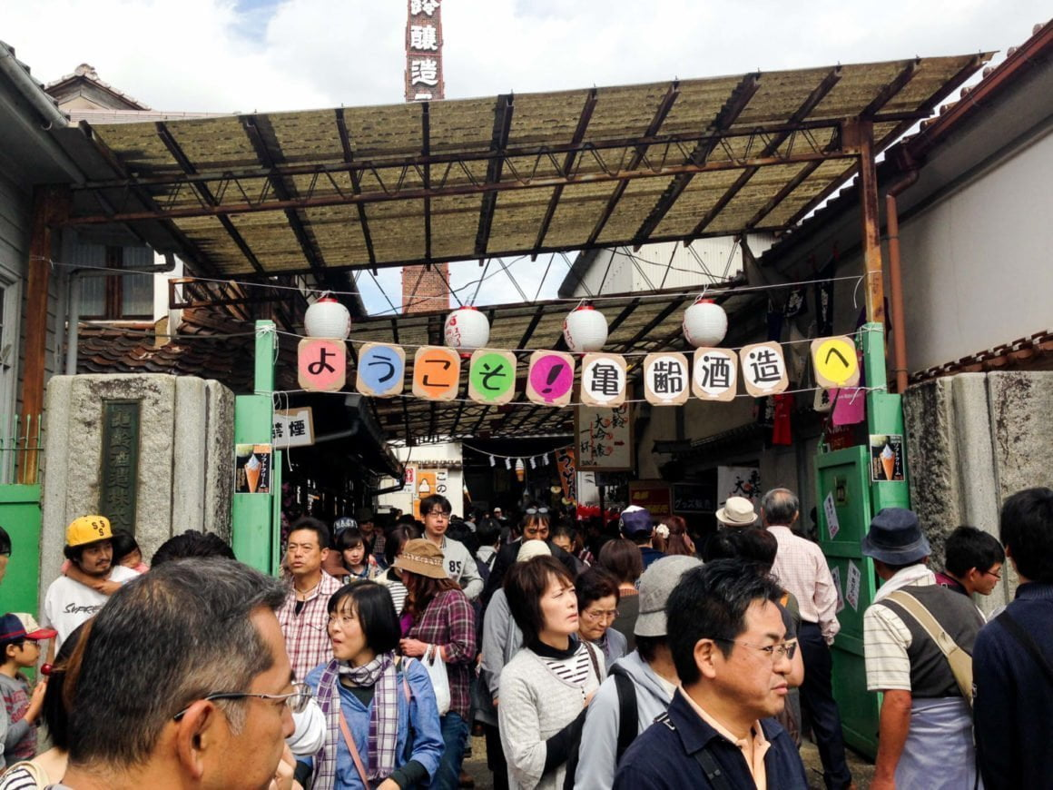 Welcome sign in front of an old sake brewery in Saijo, outside Hiroshima, Japan