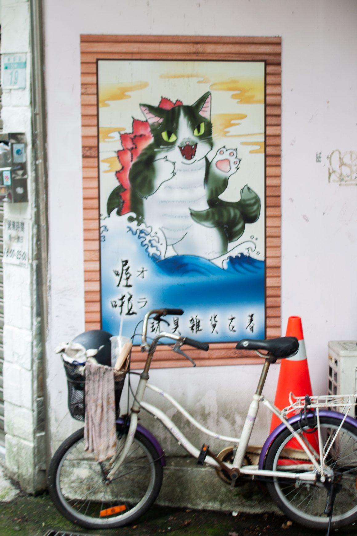 Funny cat art and bike in Taipei, Taiwan